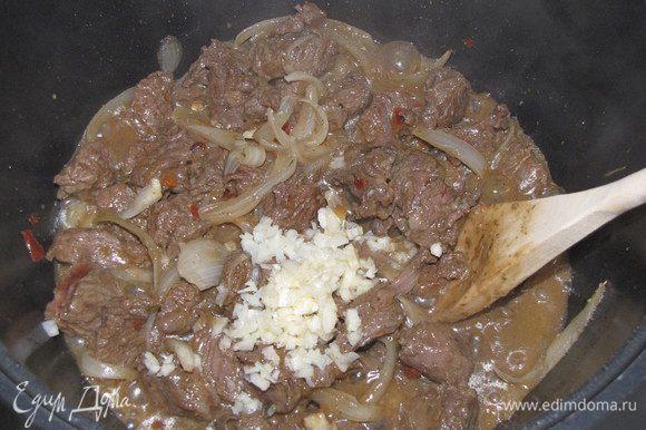 Разогреть в казане или кастрюле с толстым дном 2 ст.л. растительного масла и выложить мясо вместе с маринадом. Помешивая лопаточкой, даем испариться лишней влаге. Как только жидкость немного уменьшилась, добавляем рубленый чеснок, кориандр, хмели-сунели. Перемешиваем. Убавляем огонь до минимума, закрываем крышкой и оставляем томиться 15 минут.