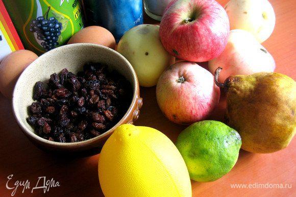 Продукты...Старалась делать строго по рецепту,только часть яблок заменила грушей и нектарином. И лимона у меня не было, но нашла в холодильнике лайм)))
