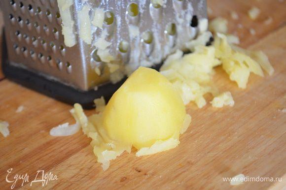 Остывший картофель натираем на крупной терке и складываем в большую миску.
