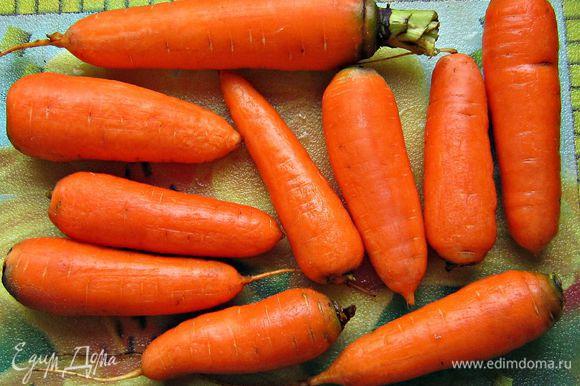 Помыть и подготовить морковь.