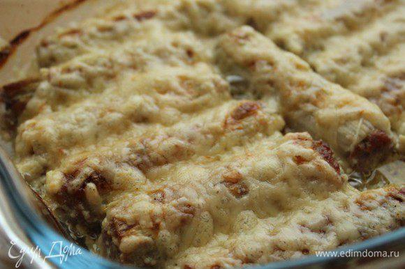 Когда сыр расплавится и приобретет золотистую корочку, достаем из духовки. Наш ужин готов!!! Приятного аппетита!!!!!!!!!!