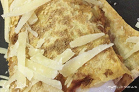 Рекомендую подавать лаваш разрезанный на 2-3 части, и есть это блюдо руками, зачерпывая из тарелки сметану. Очень вкусно! Приятного аппетита!