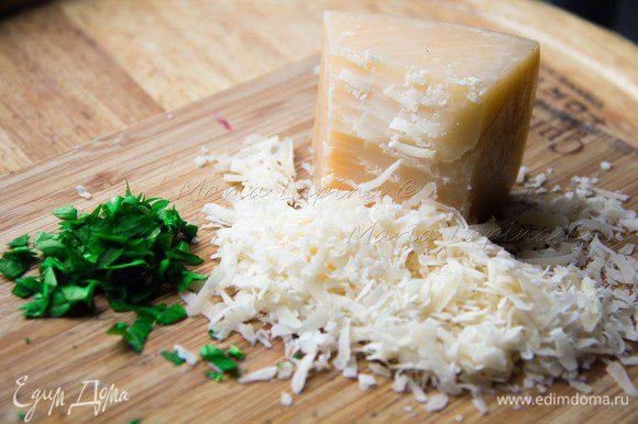 Сыр натераем на мелкой терке, а петрушку мелку рубим