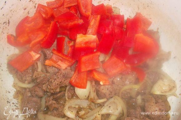 Сладкий перец нарезать средним кубиком и добавить к мясу. Тушить еще около 10 минут...