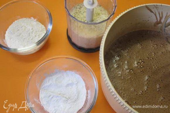 Добавить растопленное сливочное масло с шоколадом.