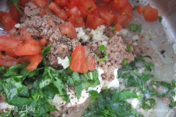 Добавить базилик, помидор, красный винный уксус, блендировать. Если необходимо, сбалансируйте вкус, добавив соль.