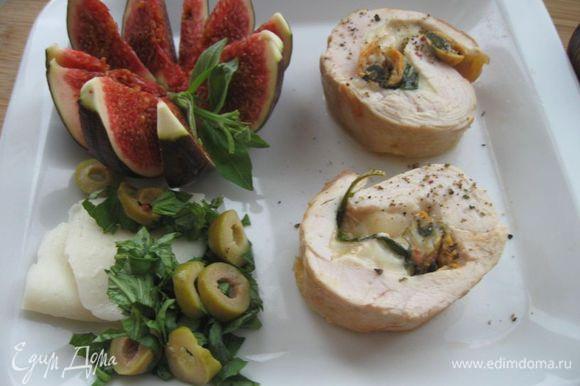 Филе нарезать поперек, порционно. Слегка приперчить срезы. Гарнировать блюдо оливками, измельченными листиками базилика и инжиром.