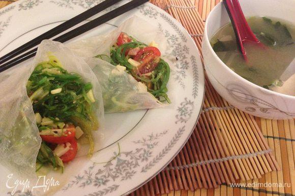 Как вариант - подаем в рисовой бумаге с чашечкой супа мисо. прияного аппетита!