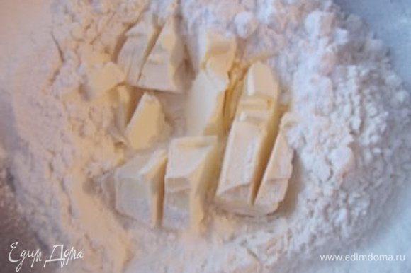 Муку просеять с пудрой и порубить в неё холодное сливочное масло. Сделать крошку.
