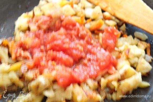 Лук и морковь,мелко порезать, поджарить в масле, к луку добавить рубленную мякоть баклажанов, потушить. Помидор порезать кубиками и добавить к баклажану.