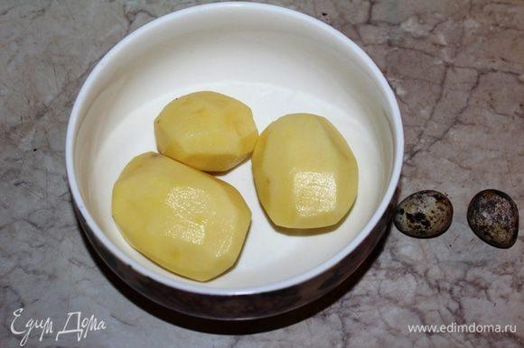 Картофель, лук и грибы почистить и промыть. Высушить полотенцем.