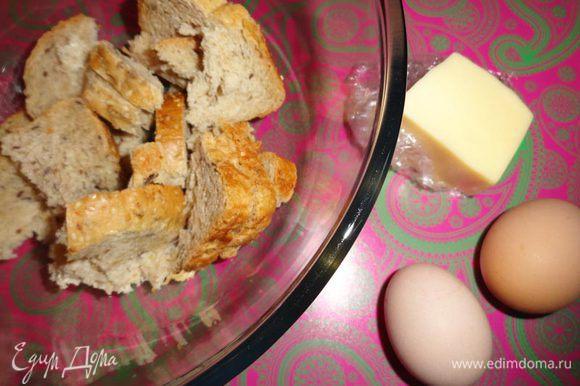 """Хлеб крошим руками в миску. Тщательно. В исходном рецепте указано даже """"протереть сквозь крупное сито"""". Но мы не будем усложнять супер простое блюдо дополнительными приспособлениями."""