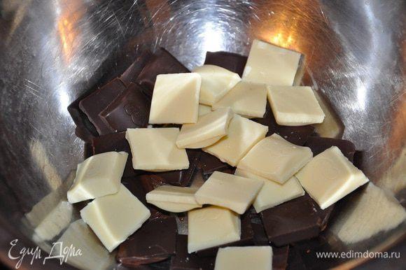 Глазурь. Шоколад разломать на кусочки, и растопить на водяной бане. Растопленный шоколад перелить в корнетик или в кондитерский мешок с тонкой насадкой.