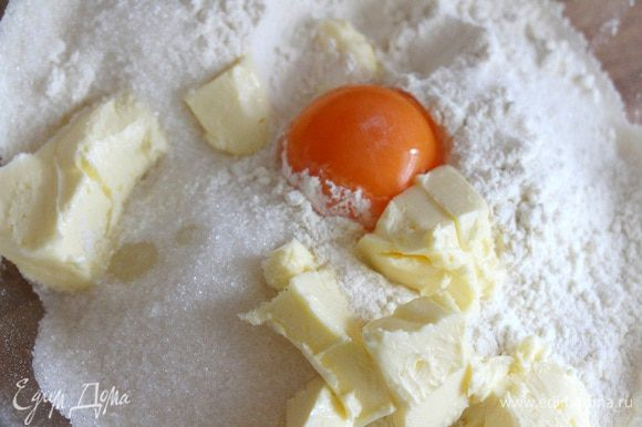 Для теста соединяем муку, сахар, соль, масло, дрожжи, 1 желток, цедру лимона.