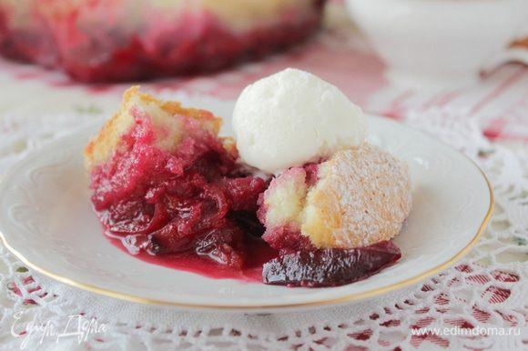 подавать пирог лучше теплым с шариком ванильного мороженного. приятного аппетита!