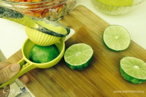 Выдавать сок лаймов и соединить с оливковым маслом.