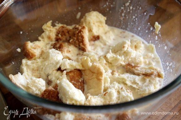 Сухие булочки разломить на кусочки и замочить в 2 стаканах молока.