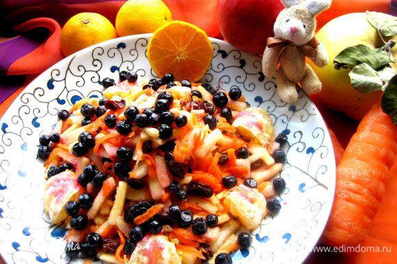 Такой салатик хорошо понижает тягу к сладкому, поднимает настроение и притупляет голод))) Девочки, налетай!!!