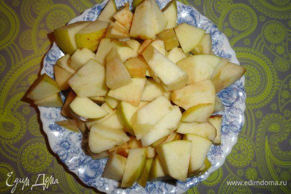 Яблоки освободить от сердцевины и нарезать довольно крупными кусочками.