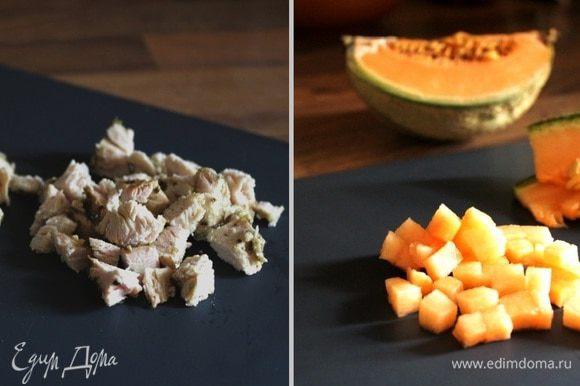"""Сырые куриные грудки можно замариновать в течение 20 минут в смеси 1 ст.л. соуса """"песто"""", 1 ст.л. винного уксуса, 1 ст.л. оливкового масла, соли и перца, а затем запечь. Готовые грудки и дыню нарезать мелкими кубиками."""