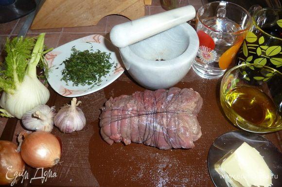 Подготовить продукты, необходимые для приготовления.