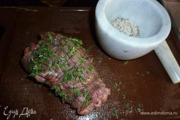 Говядину перевязать нитью, обсыпать листиками тимьяна. Соль, перец растолочь в ступке.