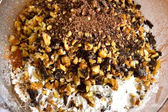 В миску просеять муку с разрыхлителем, добавить щепотку соли, корицу и смесь шоколада с орехами.