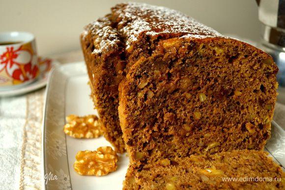 А затем переложить на блюдо, совсем немного присыпать его сверху сахарной пудрой и можно угощаться!!! ))) Мне в этом кексе понравилось все - и текстура, и вкус, и аромат!...