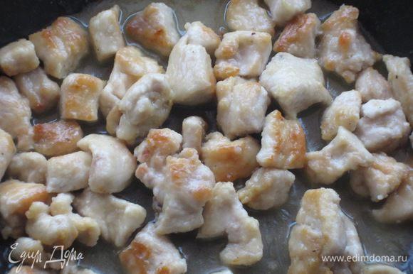 Куриное филе нарезать кубиками, обвалять в муке и обжарить на оставшемся масле. Влить вино, посолить, поперчить и готовить ещё 5 минут.