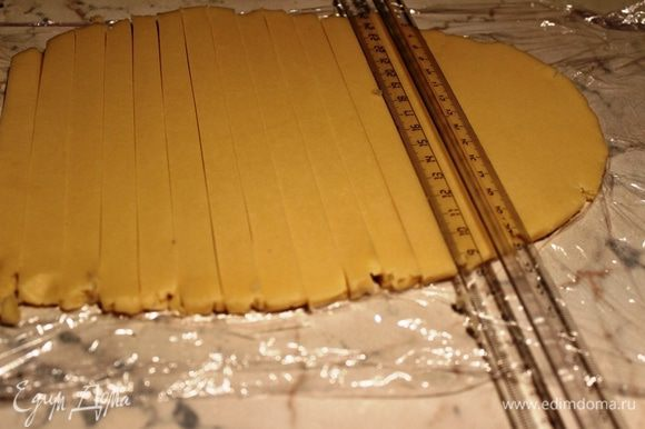 Раскатать тесто толщиной в 1 см и с помощью линейки острым ножом нарезать на полоски шириной 1-1,5 см и длиной по 15 см (размер выбрать по своему желанию). Поставить в холодильник.