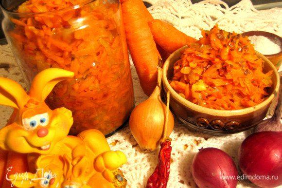 Для хранения в холодильнике старайтесь утрамбовать салатик,чтобы вся морковка была в рассоле.