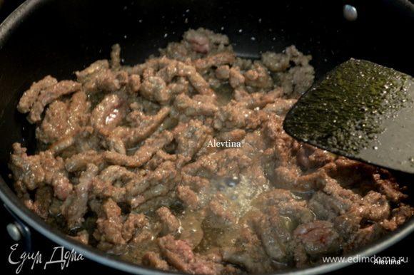 На разогретой сковороде с растительным маслом обжарить фарш.