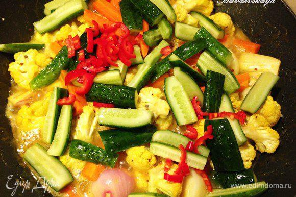 В маринад выложить цветную капусту, морковь, шалот и чеснок. Довести до кипения и готовить 7 минут. Добавить огурцы и нарезанный перец Чили. Снова довести до кипения и снять с огня. Разложить по стерилизованным банкам и закрыть. Дать постоять 2 дня и можно пробовать. ENJOY !