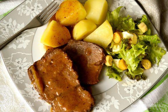 И приятного Вам аппетита! )))