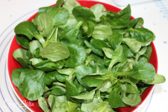 Итак приготовим полевой салат. Помоем его, и если надо удалим корешки.