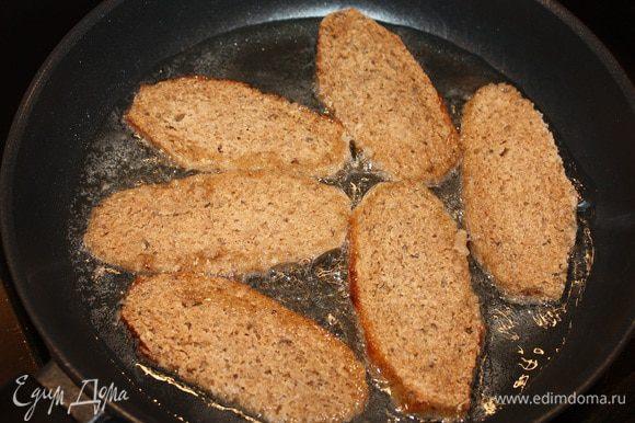 Хлеб обжарить на растительном масле. Промокнуть одноразовым полотенцем, чтобы убрать лишнее масло. Натереть чесноком.