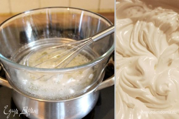 За час до подачи смазать торт белковым кремом. В классическом рецепте используется итальянская меренга: из всех ингредиентов (кроме белков) варится сироп; в это время белки взбиваются до мягких пиков; не прекращая взбивания тонкой струйкой горячий сироп вливается в белки и доводится до крепости. Я приготовила швейцарскую меренгу (мне она кажется более безопасной). Белки с сахаром, при постоянном помешивании венчиком, подогреваются на водяной бане до 50-55*С (сахар должен раствориться и, если опустить палец в белки, то они будут терпимо, но жечься). Снять миску с водяной бани и взбить белки до крепости.