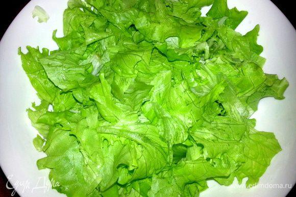 Пока сын делал соус,листья салата промыть и хорошо просушить полотенцем...Затем порвать руками на кусочки.