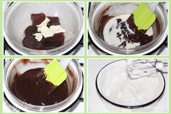 Шоколадный ганаш: На водяной бане растопить шоколад с маслом. В микроволновой печи подогреть сливки. Не перегреть! Сливки должны быть теплые. Добавить сливки к шоколаду и хорошо все перемешать, шоколадная масса должна быть блестящей. Швейцарская меренга: Соединить в термостойкой миске белки и сахарную пудру. Поставить на водяную баню. Кипящая вода не должна касаться дна миски. Следует интенсивно мешать венчиком белки, чтобы они не свернулись и довести их до температуры 50-55 градусов. Снять миску с водяной бани и взбить на средней скорости миксера до плотного состояния (белки при этом остынут до комнатной температуры).