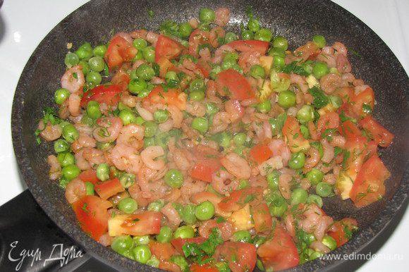 В конце добавить нарезанный кубиком помидор.