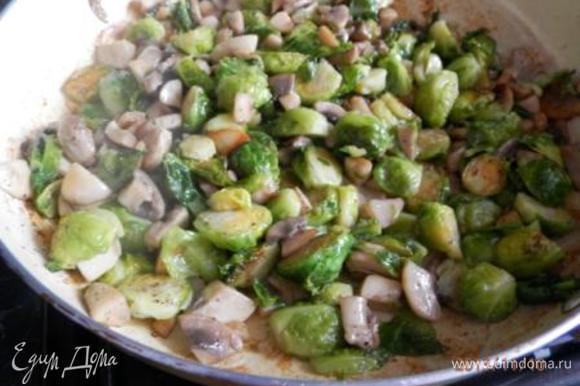 На сковороде на растительном масле обжариваем брюссельскую капусту и шампиньоны.