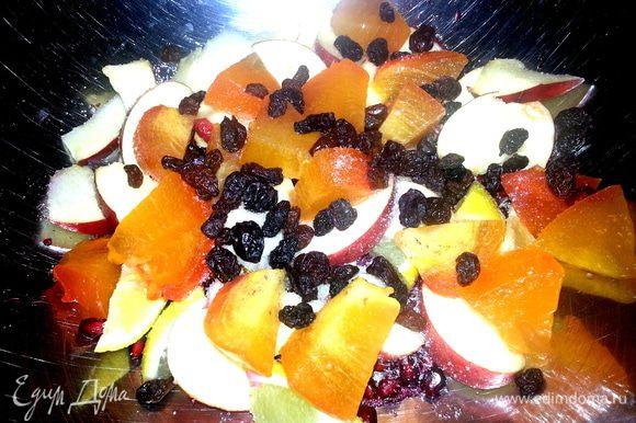 Кидаем к фруктам...