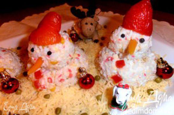 Ну и напоследок...в виде снеговичков))) http://www.edimdoma.ru/retsepty/49771-snegoviki-nastupayut-parodiya-na-krabovyy-salat