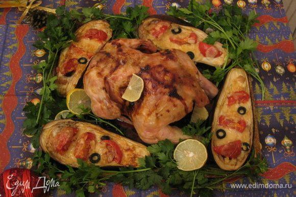 Когда Новогоднее блюдо подаем к столу украшаем его свежей петрушкой или другой зеленью и дольками лимона. Приятного аппетита!