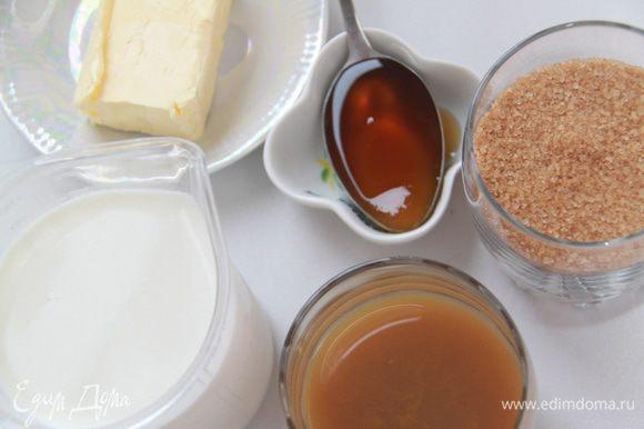 Подготовить другие ингредиенты: молоко, грушевый мёд (от себя добавила ещё обычного мёда, 1 ст.л.), коричневый сахар, сливочное масло.