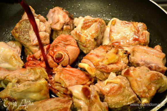 Обжарить кусочки мяса со всех сторон. Посолить по вкусу и добавить вино. Дать ему немного выпариться... Тем временем почистить яблоко (половинку) и нарезать небольшими кусочками...