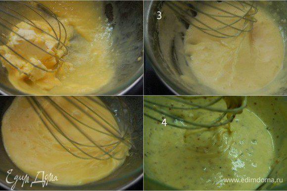 Для соуса: установить тарелку на водяную баню таким образом, чтобы она не соприкасалась с водой. В тарелке соединить желтки, ледяную воду и сливочное масло. Берем венчик и не останавливаясь тихонечко взбиваем массу около 5 минут. Огонь минимальный. Затем плиту выключаем, но не снимая тарелки с водяной бани взбиваем соус еще 3 минуты. Масса загустеет и будет очень горячей. Снять с водяной бани, добавить лимонный сок, соль,перец, измельченные каперсы и горчицу.