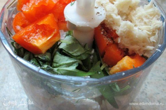 В чашу блендера поместите зелень, сыр, хрен (у меня готовый, от бабушек с рынка), половинку болгарского перца, предварительно порезанного (оставьте одну полосочку для украшения), посолите-поперчите по вкусу. Взбейте массу до однородности.