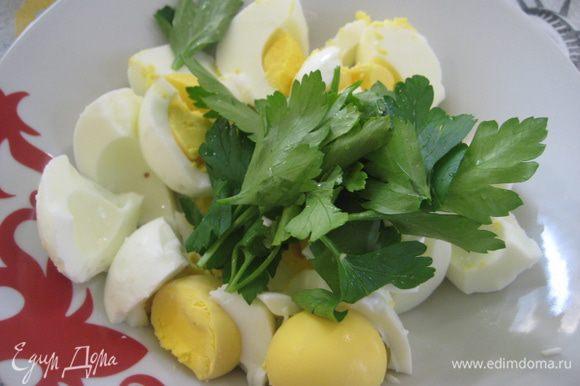Яйца отварить вкрутую, почистить, один желток оставить для украшения
