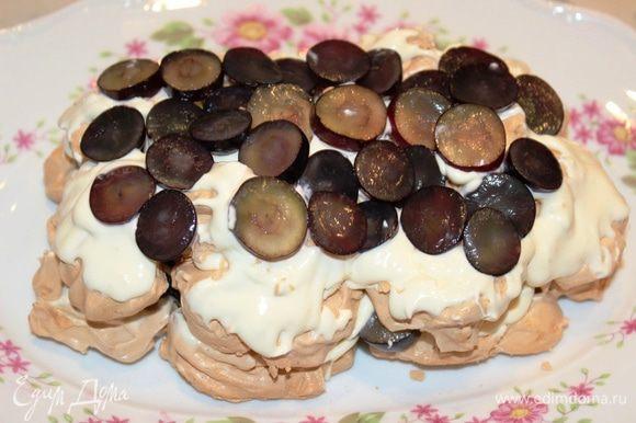 Затем снова крем-виноград-крем.